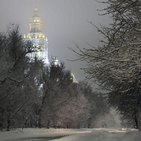 University. Moscow. Russia Stock Photo