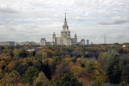 University. Moscow. Russia. photo