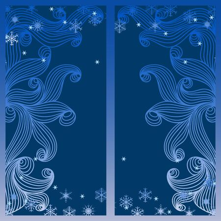illustration with night winter window and snowflakes. Illustration