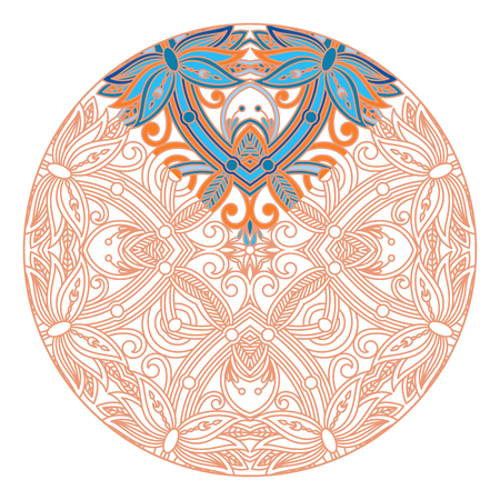 segment: Vector ornament for coloring. The segment is painted for an example.