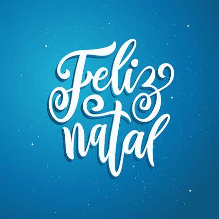 Happy New Year in Portuguese language. Vektorové ilustrace