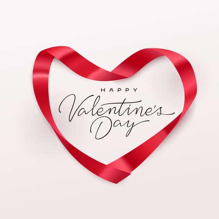 Feliz día de San Valentín tarjeta de felicitación. Ilustración vectorial.
