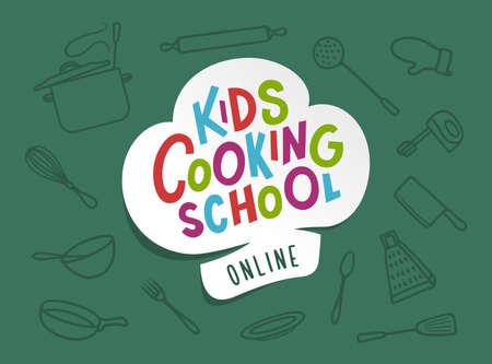 Kids cooking school banner. Vector illustration. Vecteurs