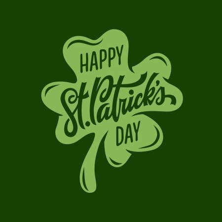 St. Patrick's day modern greeting lettering. Vector illustration. Illustration