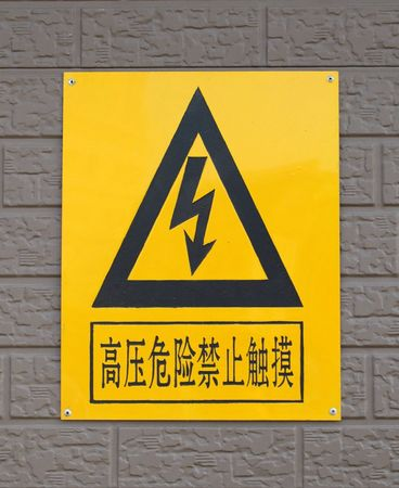 translated: Warning sign. Inscription is translated as �High voltage, touching is forbidden�