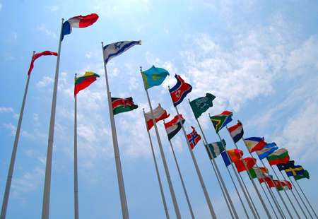 Group of flags against blue sky. Stock Photo - 5140712