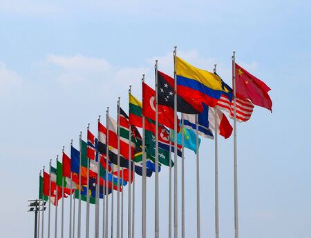 Group of flags Stock Photo - 5220624
