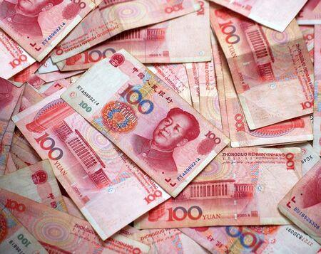 yuan: Yuan