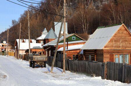 Group of houses. Listvyanka settlement, Lake Baikal, Russia.  photo