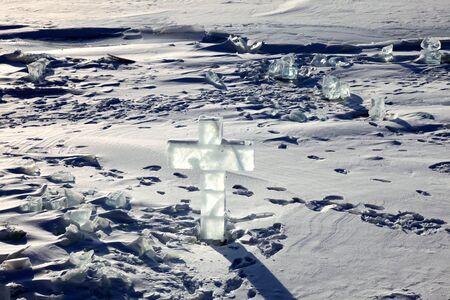 Frozen Lake Baikal. Close up.  photo