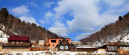 Listvyanka settlement, Lake Baikal, Russia.  photo