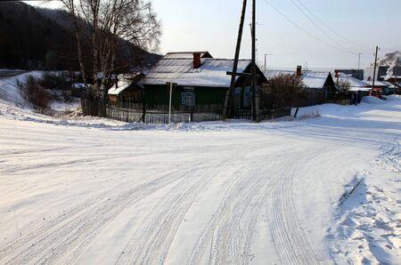 Group of houses. Listvianka settlement, Lake Baikal, Russia. Stock Photo - 7211447