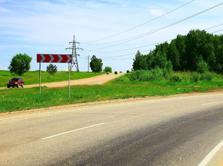 Road. Forest. Group of trees and bushes. Stock Photo - 7591161