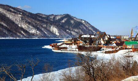 Group of houses. Listvianka settlement, Lake Baikal, Russia.  photo