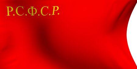 communistic: Bandera de la Federaci�n Rusa (1937-1954) sobre fondo blanco.