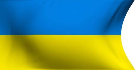 Flag of Ukraine against white background. Close up.  photo