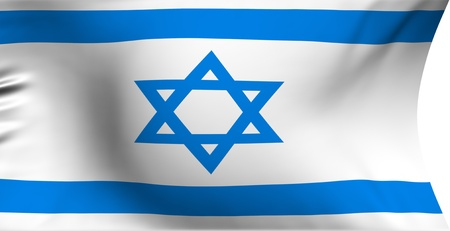 Flag of Israel against white background. Close up.  Stock Photo - 8219340