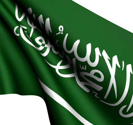 Flag of Saudi Arabia against white background. Close up.  Stock Photo - 8620899