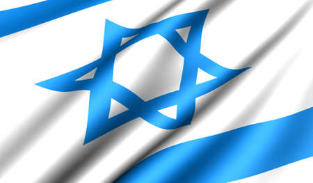 Flag of Israel. Close up. Front view.  Stock Photo - 8754466