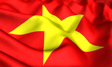 Flag of Vietnam. Close up. Front view. Stock Photo - 8754587