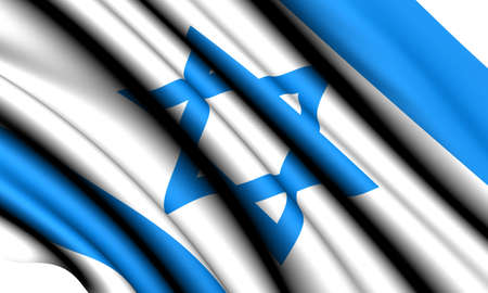 Flag of Israel against white background. Close up. Stock Photo - 8777216