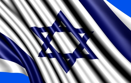 Flag of Israel against blue background. Close up.  Stock Photo - 9022319