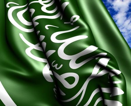 saudi: Flag of Saudi Arabia against cloudy sky. Close up.  Stock Photo