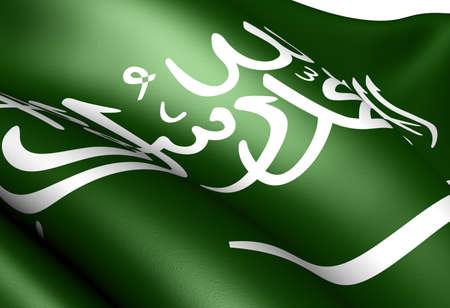 saudi: Flag of Saudi Arabia. Close up.  Stock Photo