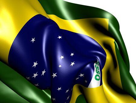 brazil flag: Flag of Brazil  against white background. Close up.