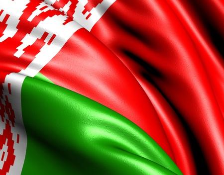 Flag of Belarus. Close up.  Stock Photo - 9525139