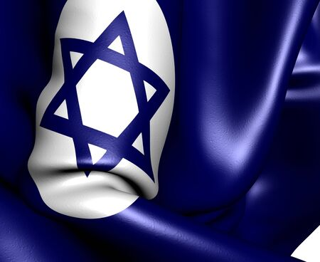Civil Ensign of Israel. Close up. Stock Photo - 9705318