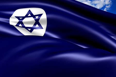 Civil Ensign of Israel. Close up.  Stock Photo - 10620736