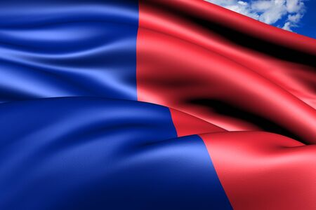 Flag of Paris. Close up.  photo