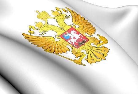 three headed: Double-headed eagle. Russian emblem. Close up.