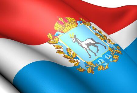 Flag of Samara Oblast. Close up.