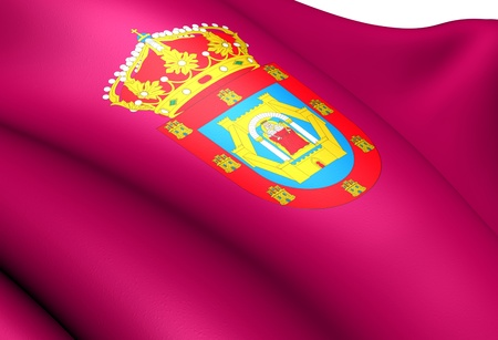 Flag of Ciudad Real city, Spain. Close up. Stock Photo - 11751704