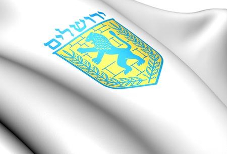 Jerusalem coat of arms. Close up.  photo
