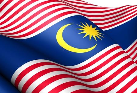 Flag of Kuala Lumpur. Close up.  Stockfoto
