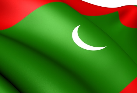 maldives island: Flag of Maldives. Close up.  Stock Photo