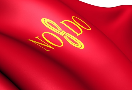 Flag of Seville City, Spain. Close up.  photo