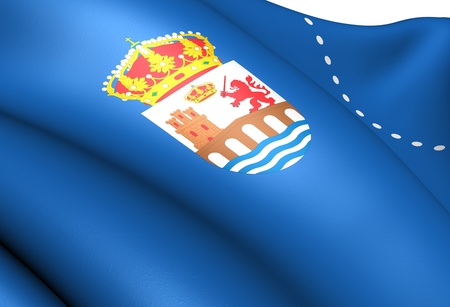 orense: Flag of Ourense City, Spain. Close Up.  Stock Photo