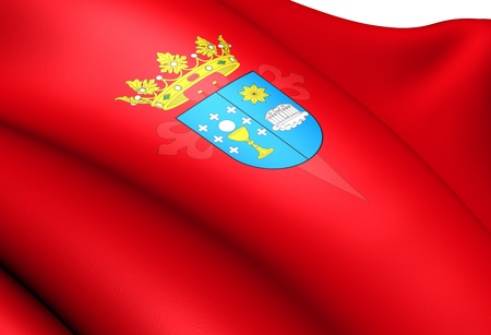 santiago: Flag of Santiago de Compostela City, Spain. Close Up.  Stock Photo