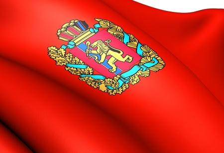 Flag of Krasnoyarsk Krai, Russia. Close Up.    photo