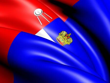 Flag of Kaluga, Russia. Close Up.    photo
