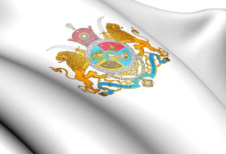 Iran Coat of Arms (1925-1979). Close Up.    photo