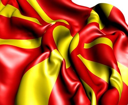 macedonia: Flag of Macedonia. Close Up.