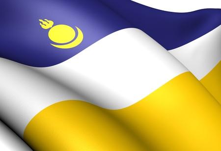 buryatia: Republic of Buryatia Flag, Russia. Close Up.  Stock Photo