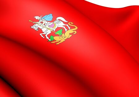 oblast: Flag of Moscow Oblast, Russia. Close Up.