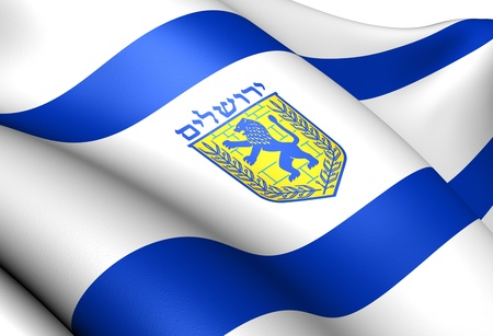 israel flag: Flag of Jerusalem. Close Up.