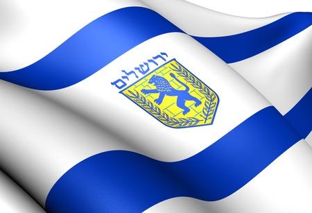 israel: Flag of Jerusalem. Close Up.